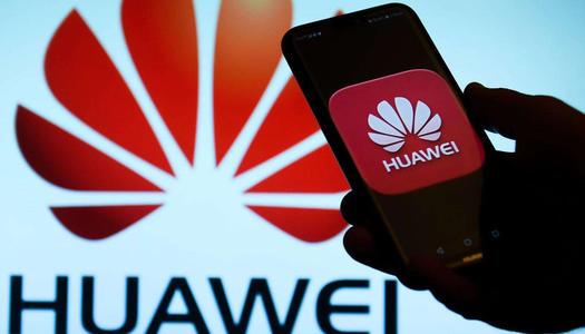 随着竞争对手失势 华为的中国智能手机市场份额大幅上升