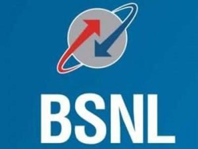 BSNL计划挑战Jio 预付费用户现在可获得50%的数据