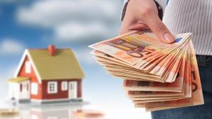 利率危机提供了奇怪的房地产报价