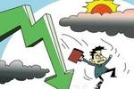 中国联通2019年上半年业绩情况也不容乐