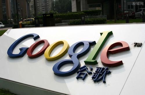 报告:谷歌希望投资超过8亿美元用于OLED面板的LG