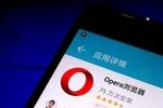 Opera现在可以在内置的加密钱包中添加比特币和TRON (TRX)卡