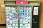 鲜花自动售卖机的兴起为鲜花市场打开了新零售之路