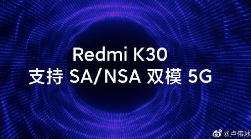 最新消息:已确认Redmi K30将由联发科5G芯片组提供动力