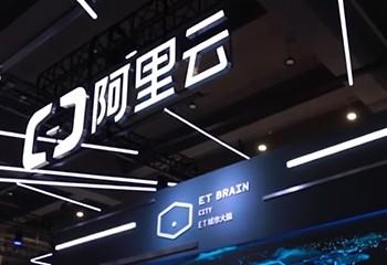 阿里云将提供MongoDB托管服务