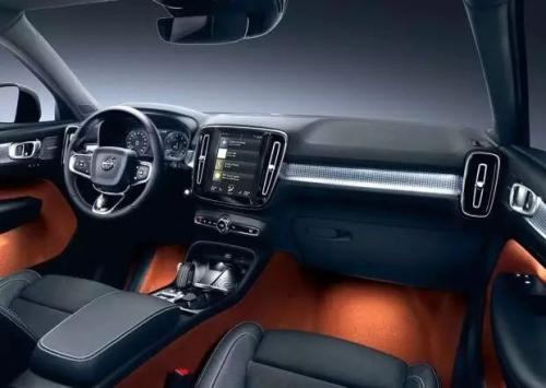 揭示事件在沃尔沃电动汽车中展示的Audioburst