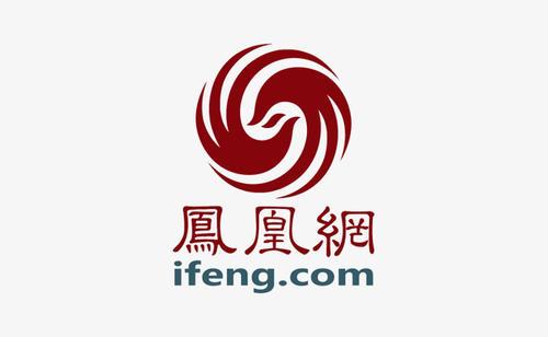 凤凰新媒体将于2019年11月14日举行2019年度股东大会并宣布首席财务官变更