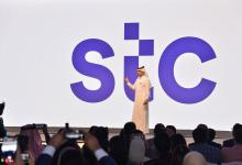 巴林VIVA品牌更名为STC巴林
