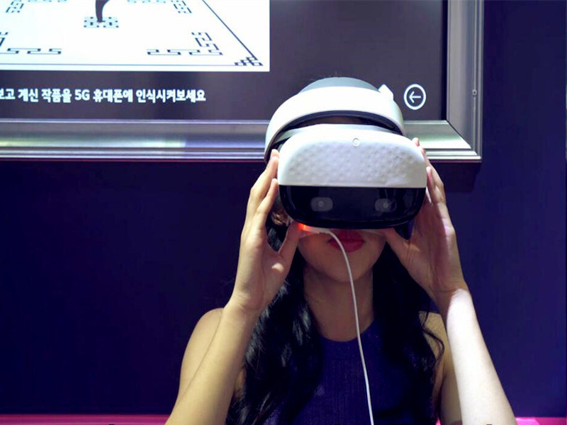 韩国部长否认对5G的健康担忧