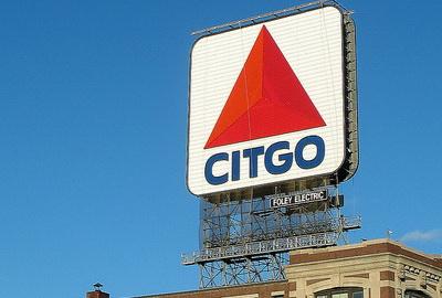 CITGO与密歇根州田径运动和密歇根州田径运动合作举办俱乐部CITGO App慈善促销活动