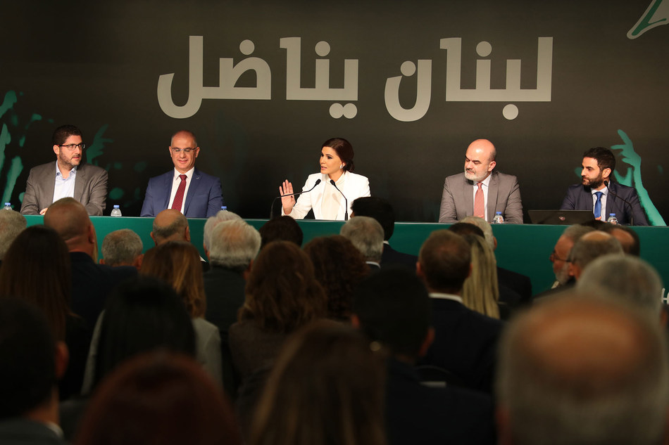 CIF总裁MP Sethrida Geagea和Eurisko Mobility推出了智慧森林
