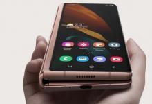 有传言称三星Galaxy Z Fold 3将在显示屏上大幅降级