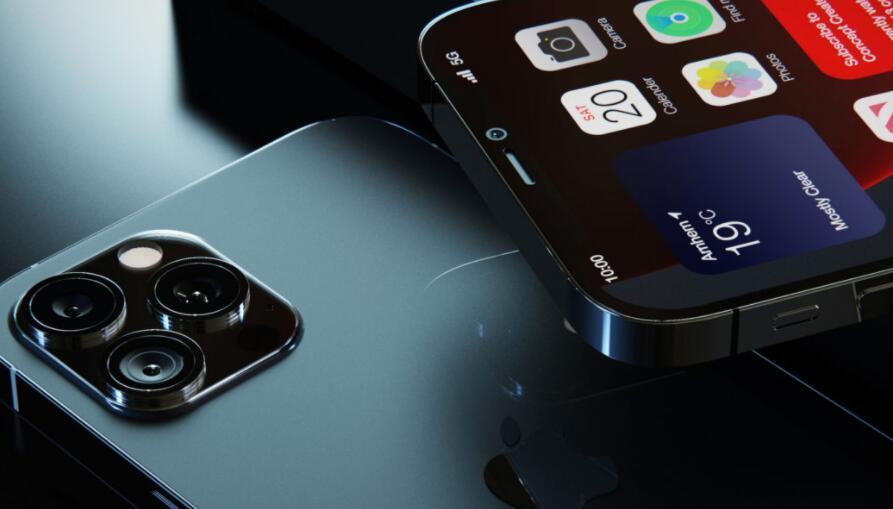 尽管面板频率为120Hz iPhone 13 Pro的电池效率仍将提高15-20%