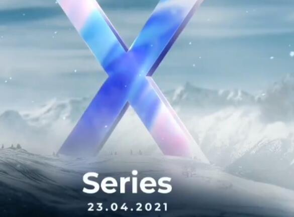 小米11X系列也将于4月23日上市