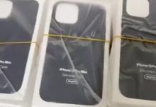 苹果iPhone13ProMaxSiliconMagsafe保护壳在视频中泄露
