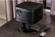 极米地平线Pro是一款面向奢华生活方式的4K便携式投影仪
