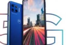 摩托罗拉宣布为中欧市场举办新设备在线活动