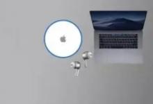 苹果分析师预计重新设计的iPadPro和新的AirPodsPro2将于2022年首次亮相