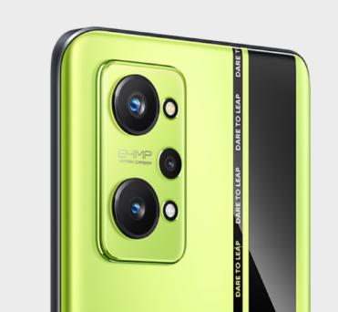 荣誉GTNeo2手机在推出配备骁龙870和120Hz显示屏